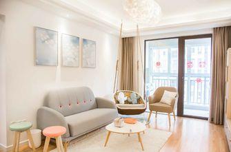 70平米一室一厅混搭风格客厅设计图
