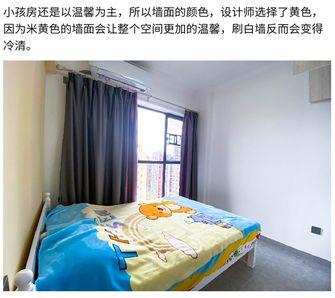 富裕型120平米三现代简约风格儿童房效果图