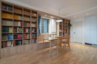 140平米三室两厅宜家风格餐厅图片