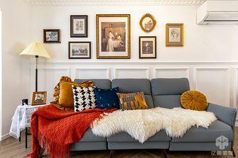 60平米一室两厅混搭风格客厅图片