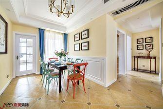 140平米三室两厅美式风格餐厅图片大全
