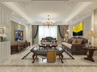 140平米三欧式风格客厅图