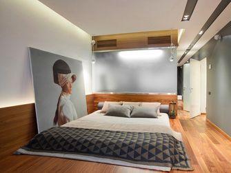 70平米公寓现代简约风格卧室效果图