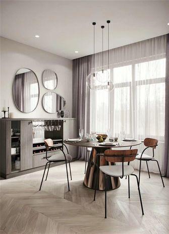 140平米四室两厅现代简约风格餐厅设计图