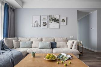 经济型90平米三室两厅北欧风格客厅欣赏图