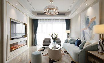 140平米三现代简约风格客厅装修效果图