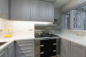 110平米三田园风格厨房图