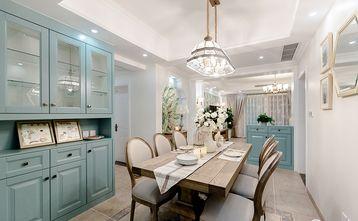 110平米三室三厅美式风格餐厅装修案例