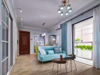 40平米小户型混搭风格客厅欣赏图