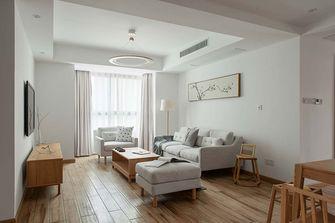 90平米三室两厅日式风格客厅装修效果图