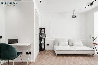 50平米小户型法式风格客厅装修效果图