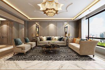 140平米四室三厅美式风格客厅装修图片大全