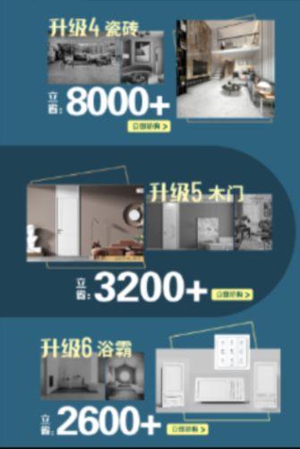 15-20万100平米三法式风格卫生间装修效果图
