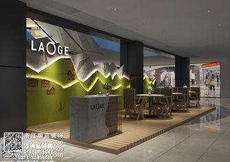 豪华型140平米英伦风格餐厅效果图