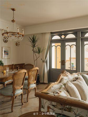 130平米四室两厅法式风格客厅欣赏图