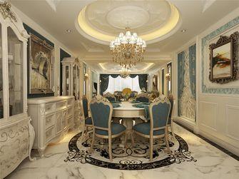 110平米法式风格餐厅图
