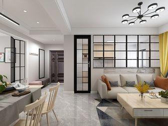 100平米三北欧风格客厅装修案例