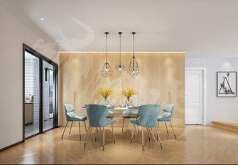 140平米公寓宜家风格餐厅装修图片大全
