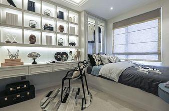 140平米四室一厅法式风格书房装修图片大全