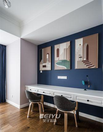140平米四室两厅混搭风格书房装修效果图