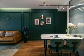 30平米以下超小户型混搭风格客厅效果图