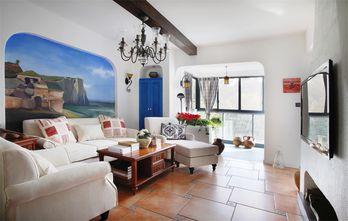 110平米三室两厅地中海风格客厅装修图片大全