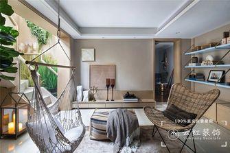 140平米复式现代简约风格阳光房图