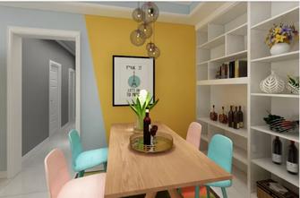 50平米公寓北欧风格餐厅欣赏图
