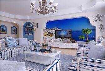 20万以上140平米四室三厅地中海风格客厅装修效果图