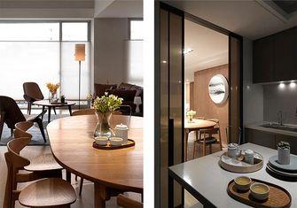 130平米三室两厅日式风格餐厅装修图片大全