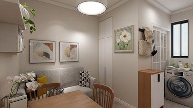 30平米超小户型宜家风格餐厅设计图
