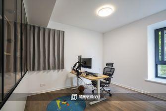 130平米三现代简约风格书房效果图