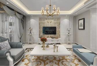 90平米欧式风格客厅装修图片大全