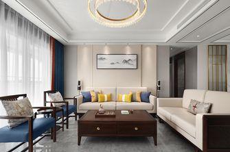 140平米四室一厅其他风格客厅装修效果图