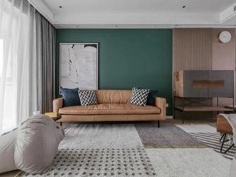 140平米四室两厅北欧风格客厅图片大全