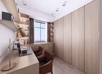 140平米四室一厅现代简约风格书房效果图