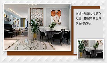 130平米三室两厅欧式风格餐厅效果图