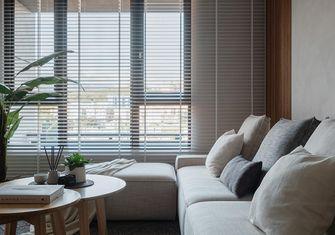 120平米三日式风格客厅装修效果图