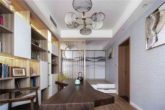 130平米三室一厅其他风格书房装修图片大全