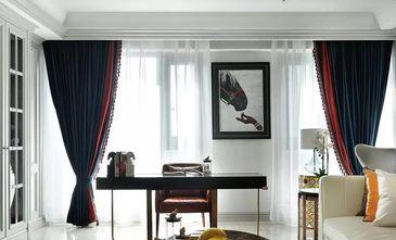 140平米四室两厅美式风格书房欣赏图