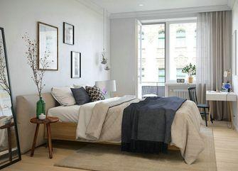 70平米公寓北欧风格卧室装修案例