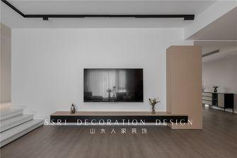 130平米三室两厅现代简约风格客厅图片