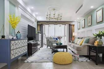 90平米三室一厅美式风格客厅图片大全