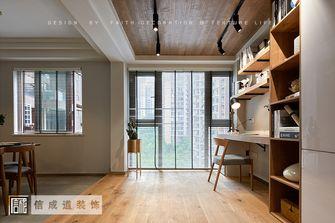 140平米三室两厅北欧风格书房图片
