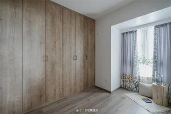 130平米四室两厅日式风格衣帽间装修案例