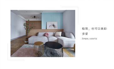 经济型50平米现代简约风格客厅设计图