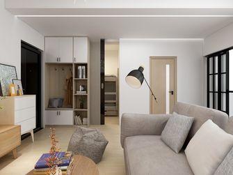 110平米田园风格客厅效果图