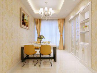 140平米三室两厅现代简约风格餐厅飘窗装修图片大全