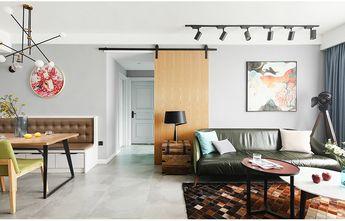 90平米三室一厅北欧风格客厅装修图片大全