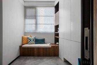 110平米一室三厅现代简约风格衣帽间装修案例